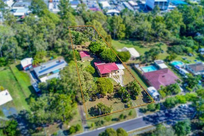 Picture of 57 Timor Avenue, LOGANHOLME QLD 4129
