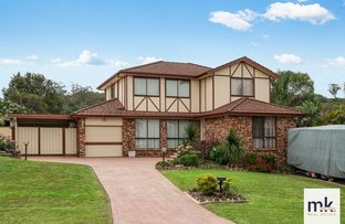 Picture of 125 Epping Forest Drive, Kearns NSW 2558