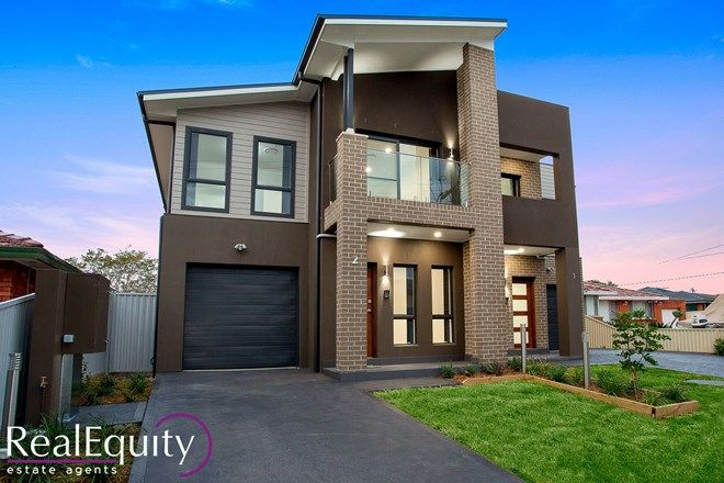 Picture of 2/256 Epsom Road, CHIPPING NORTON NSW 2170