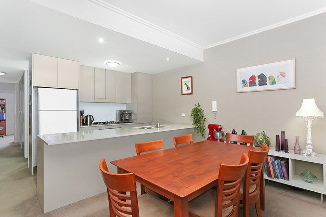 Picture of 11/29-35 Cowper  Street, MARRICKVILLE NSW 2204