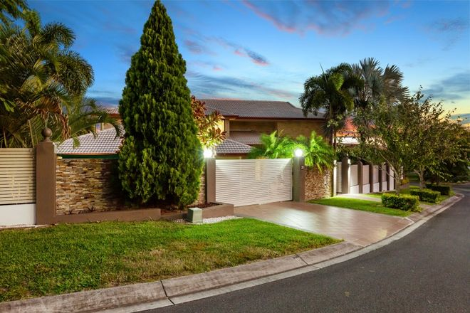 Picture of 38 Emerald Street, MURARRIE QLD 4172