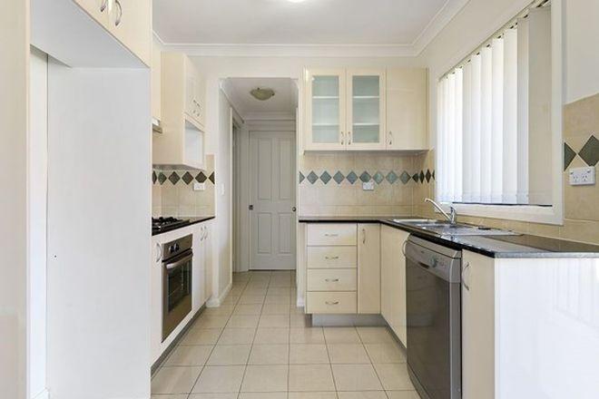 Picture of 7/117-119 John Street, MERRYLANDS NSW 2160