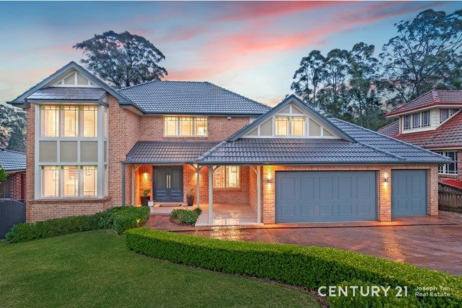Picture of 12 Willunga Place, WEST PENNANT HILLS NSW 2125