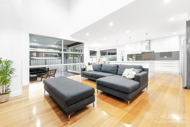 Picture of 2 Gamble Street, OAKLEIGH EAST VIC 3166