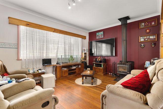Picture of 21 Primrose Street, WINGHAM NSW 2429
