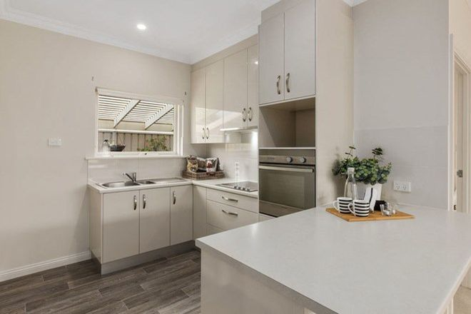 Picture of 16/631 South Road, EVERARD PARK SA 5035