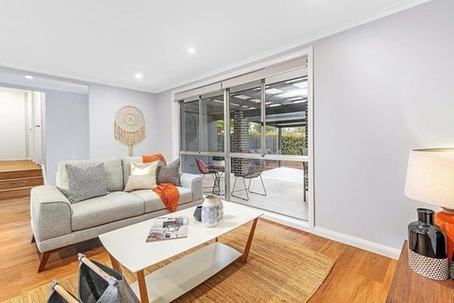 Picture of 1/3 Lelta Place, GIRALANG ACT 2617