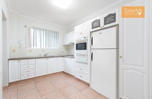 Picture of 2/35 Hampstead Road, Homebush West NSW 2140