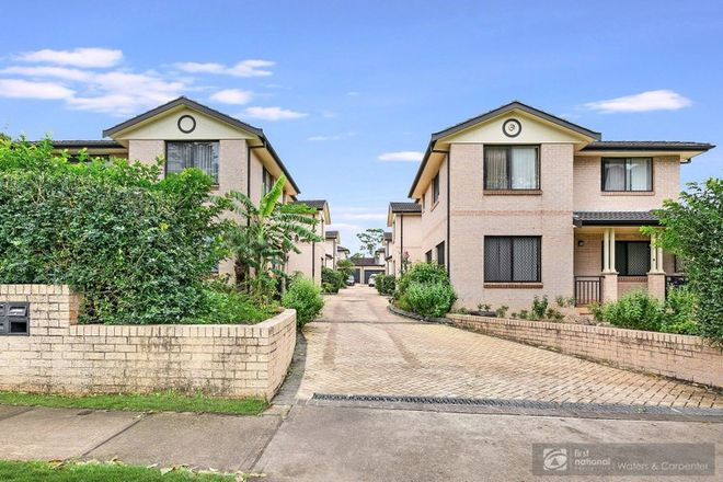 Picture of 1/117 John Street, MERRYLANDS NSW 2160