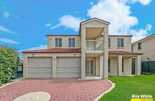 15 O'Lea Street, Kellyville Ridge NSW 2155