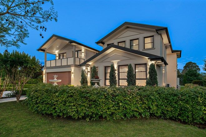 Picture of 14 Valley View Place, NULKABA NSW 2325