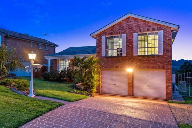 Picture of 8 Garonne Street, KEARNS NSW 2558