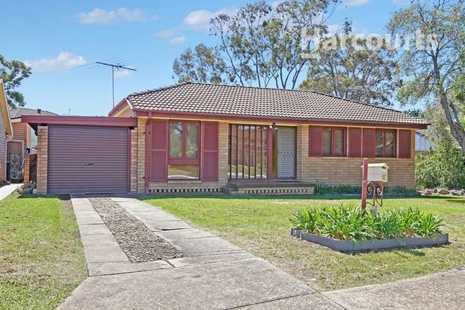 Picture of 151 St Johns Road, BRADBURY NSW 2560