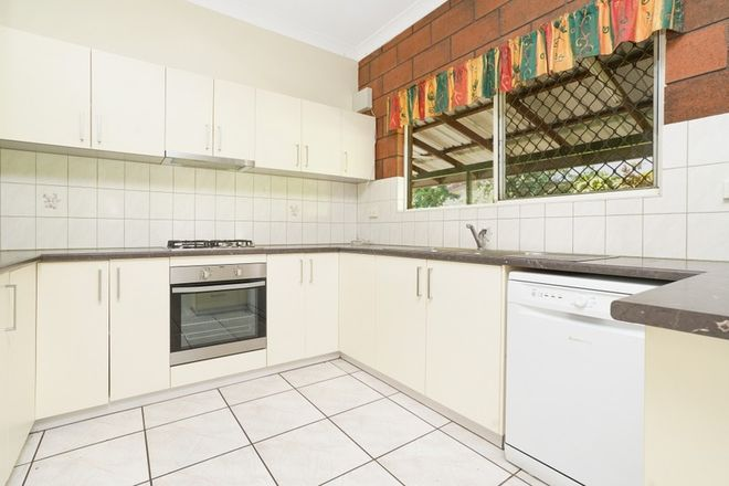Picture of 7 Azimuth Court, WOODROFFE NT 0830