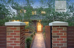 Picture of 1/260 Melrose Drive, Tullamarine VIC 3043