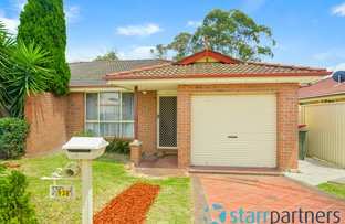 Picture of 93B Glenwood Park Drive, Glenwood NSW 2768