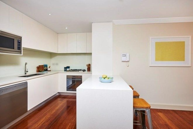 Picture of 1/2 Toothill Street, LEWISHAM NSW 2049