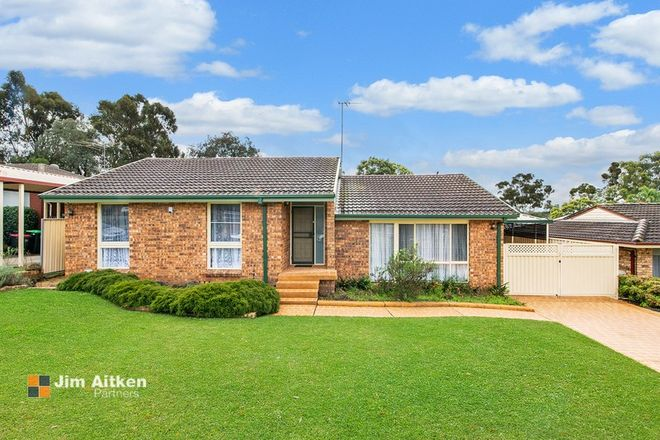 Picture of 15 Ovens Drive, WERRINGTON COUNTY NSW 2747