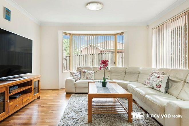 Picture of 3/27 Lyne Road, CHELTENHAM NSW 2119