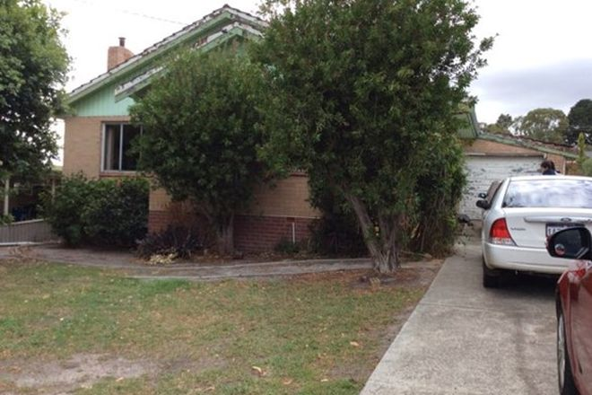 Picture of 14 Osborne Road, MOUNT BARKER WA 6324