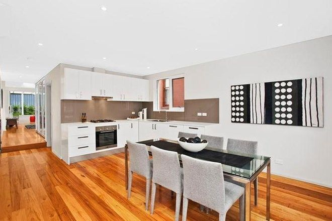 Picture of 43a Rofe Street, LEICHHARDT NSW 2040