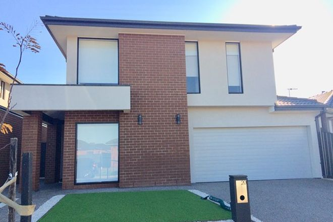 Picture of 20 Equity Street, ROCKBANK VIC 3335