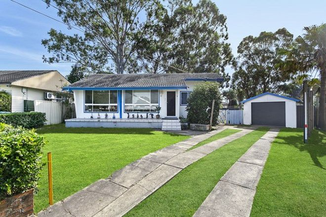 Picture of 17 Lucerne Avenue, SOUTH WENTWORTHVILLE NSW 2145