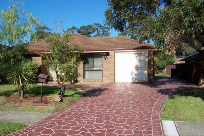 Picture of 20 Tillford Grove, ROOTY HILL NSW 2766