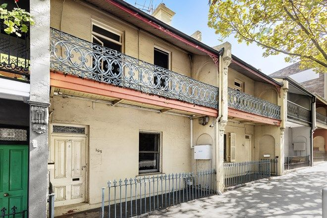 Picture of 195 Harris Street, PYRMONT NSW 2009