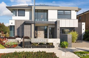 Picture of 110 Westwood Boulevard, Keysborough VIC 3173