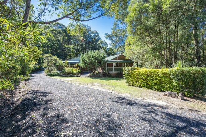Picture of 15 Emu Drive, WOOMBAH NSW 2469