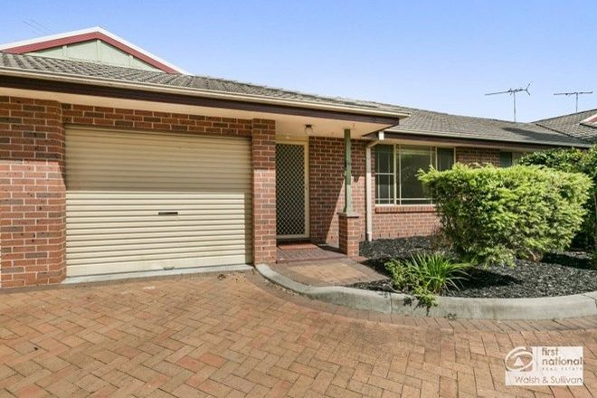 Picture of NORTHMEAD NSW 2152