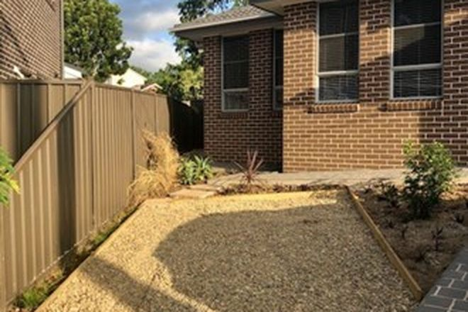 Picture of 9A Grahame Avenue, GLENFIELD NSW 2167