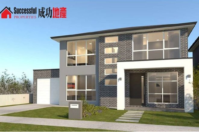 Picture of Lot 77A Perfection Avenue, STANHOPE GARDENS NSW 2768
