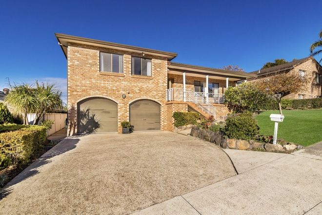 Picture of 4 Roland Street, BOSSLEY PARK NSW 2176