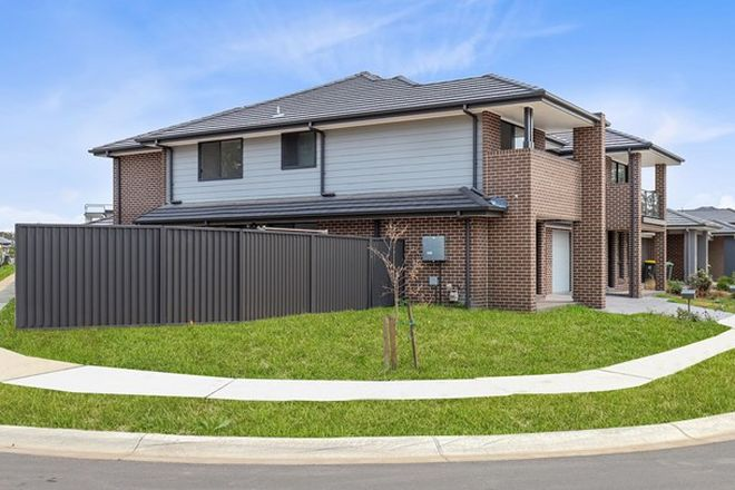 Picture of 71 Aqueduct Street, LEPPINGTON NSW 2179