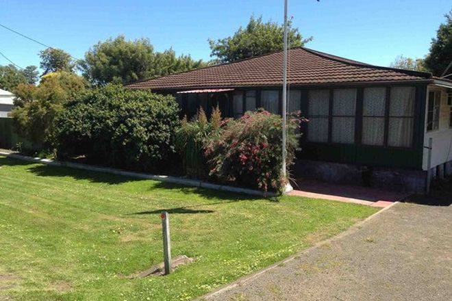 Picture of 15 Short Street, WEE WAA NSW 2388