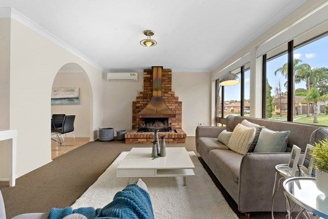 Picture of 2 Merino Circuit, ST CLAIR NSW 2759
