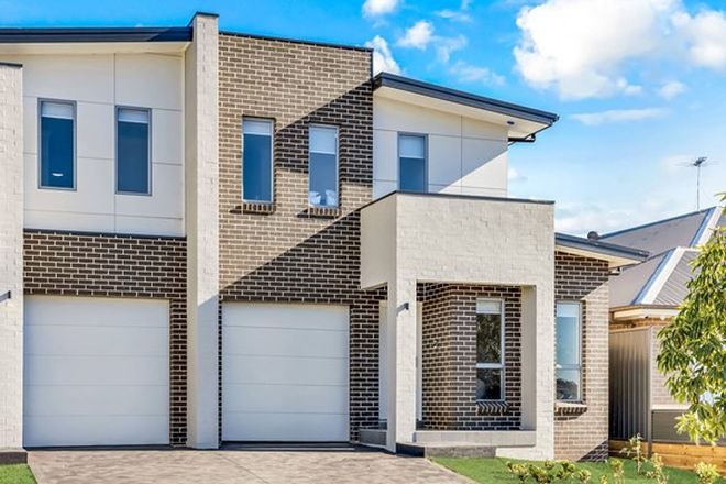 Picture of 164a Willowdale Drive, DENHAM COURT NSW 2565