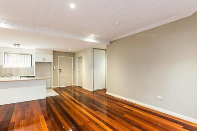 Picture of 4/50A George Street, MARRICKVILLE NSW 2204