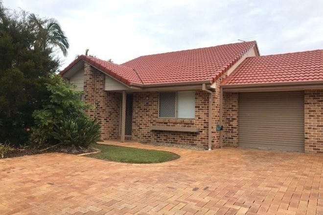 Picture of 1/47 Windemere Road, ALEXANDRA HILLS QLD 4161