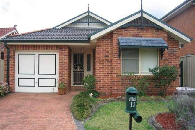 Picture of 18 Springfield Court, WATTLE GROVE NSW 2173