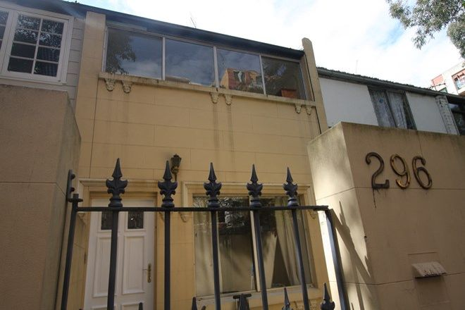 Picture of 296 Harris Street, PYRMONT NSW 2009