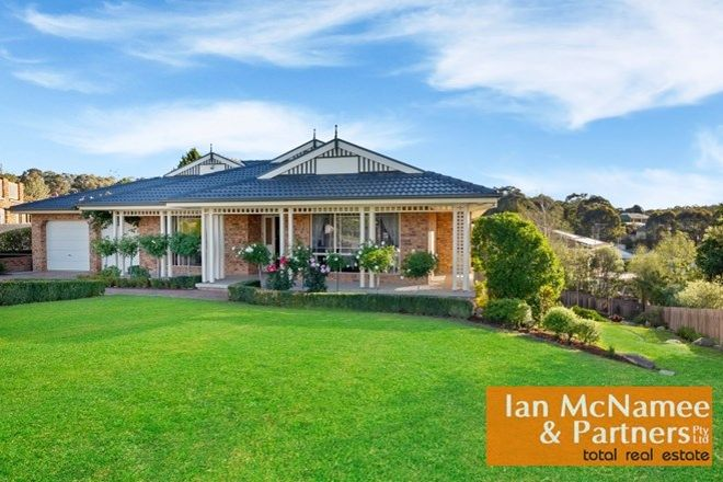 Picture of 11 Heatherbelle Place, QUEANBEYAN NSW 2620
