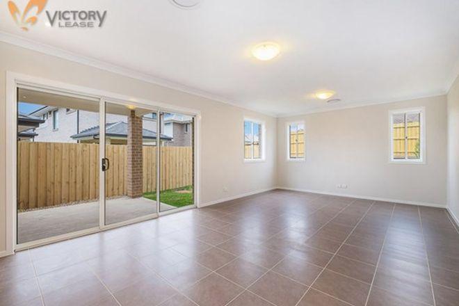 Picture of 100 Dalmatia Avenue, EDMONDSON PARK NSW 2174