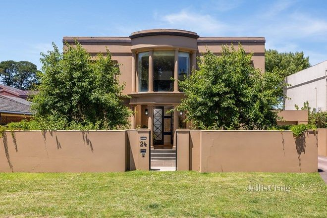 Picture of 24 Alfred Street, LAKE WENDOUREE VIC 3350