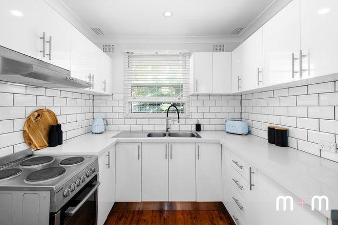 Picture of 4/14 Ziems Avenue, TOWRADGI NSW 2518