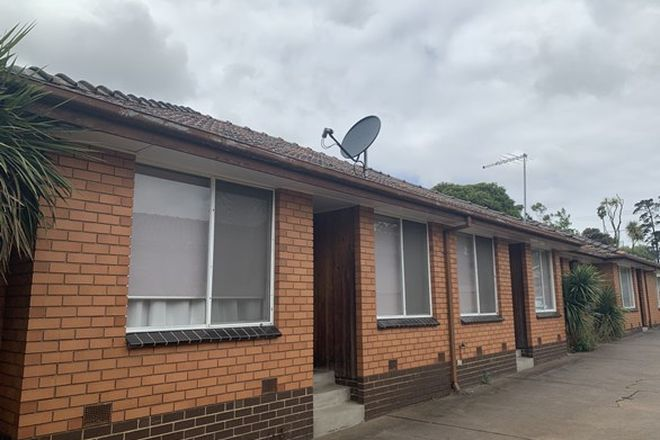 Picture of 4/82 Thackeray Road, RESERVOIR VIC 3073