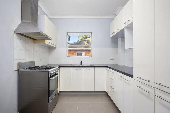 Picture of 15/42 FIRTH STREET, ARNCLIFFE NSW 2205