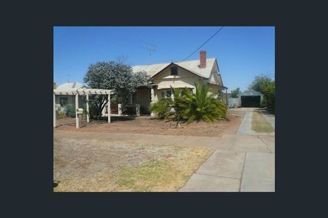 Picture of 6 Hillview Street, WYCHEPROOF VIC 3527
